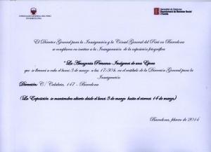 Invitación La amazonia Peruana - Español
